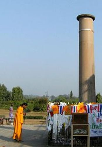 Facts about Lumbini