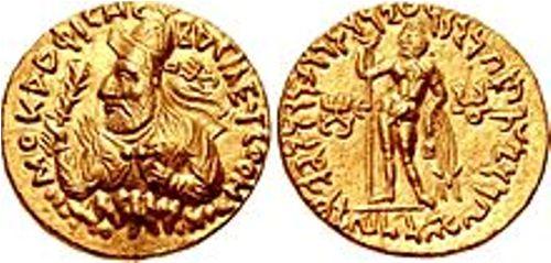 Shiva Coins