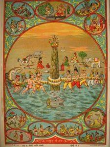 lakshmi manuscript