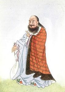 lao tzu images