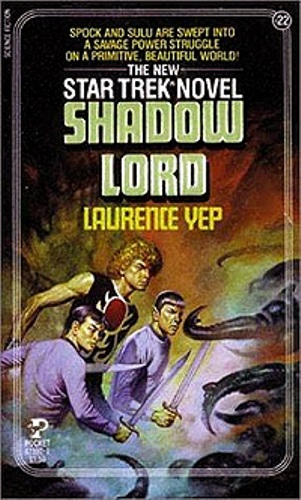 Shadow Lord Laurence Yep
