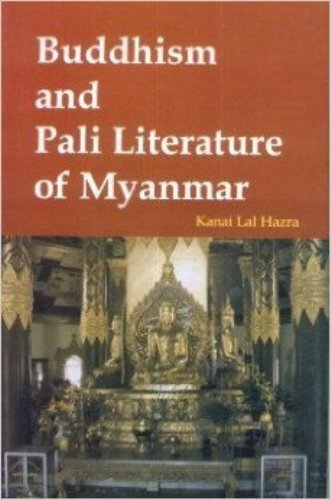 Literature of Myanmar