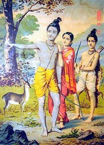 Rama in Exile