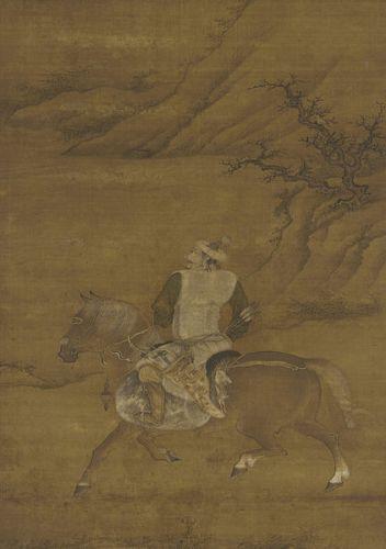 Manchuria Pic