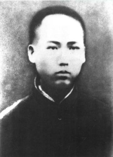 Mao Zedong Young